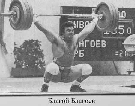 развитие тяжелой атлетики в ссср